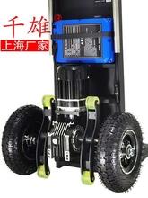 电动爬楼机搬运车楼梯车电