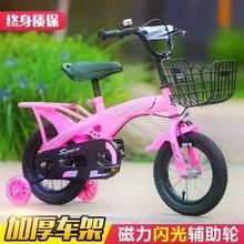 1-3wr5岁(小)朋友yy童婴幼宝宝自行车男孩3-6岁男单。