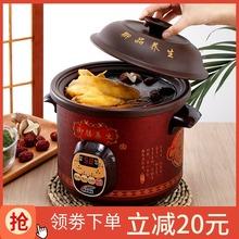 紫砂锅电炖锅wr3用陶瓷全yy容量宝宝慢炖熬煮粥神器煲汤砂锅