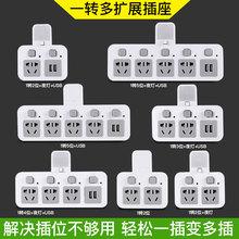 (小)夜灯wr线插头转换yy能手机USB电一转多排插插排家用插座