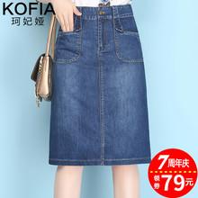 牛仔半ws裙中长式217新式夏季裙子女高腰显瘦a字一步开叉