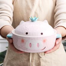 可爱卡ws(小)猪陶瓷碗tc宝宝分格盘家用早餐盘沙拉碗泡面碗水杯