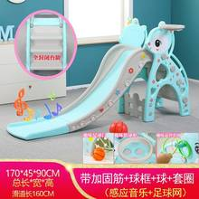 [wsmhl]多功能折叠收纳小型滑滑梯