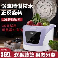 高端家ws果蔬肉清洗hl残食材净化器全智能自动消机