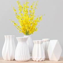 简约现ws陶瓷花瓶干nf装饰品花器玫瑰插花欧式摆件玻璃(小)清新