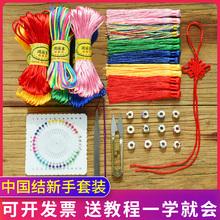 鸿运多5号线绳子编织线套餐 中国结ws14IY材nf手工课新手套装