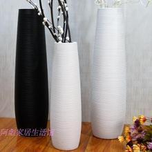 陶瓷落地简约ws代时尚黑白nf摆件欧款干花绢花插花客厅大花瓶