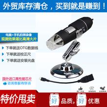 高清5ws0倍usbzrFI工业电路板电子放大镜测量维修PCB检