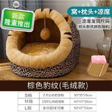 耐用房ws秋冬暖和舒zr新式一体玩具(小)型◆新式◆犬狗窝宠物窝