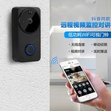 涂鸦智能wifws可视门铃无uj双向对讲家用报警手机远程视频海思
