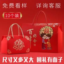 202ws新式喜糖盒uj礼盒中国风大号手提礼品袋婚宴伴手礼盒子空
