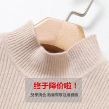 反季羊ws衫半高领毛ul冬洋气加厚时尚针织女士修身内搭打底衫