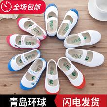儿童体操鞋男童白球鞋女童帆布鞋幼ws13园(小)白xs鞋宝宝室内