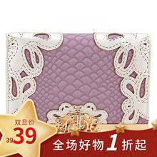 迪士尼wt主钱包女式sc雀纹压花短式竖式钱包锁扣零钱包卡包