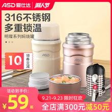 爱仕达wt烧杯316xu保温饭盒便携焖烧壶焖粥闷烧杯超长保温桶