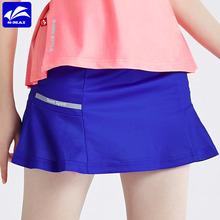 速迈2wt20新式羽xu女式速干透气羽毛球裙裤时尚网球子