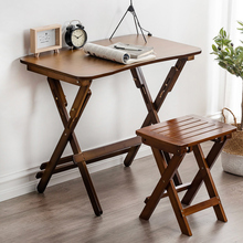 [wtxu]小孩子书桌写字桌折叠桌小