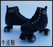 [wtxu]牛皮鞋双排轮滑鞋成年人男