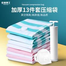 抽气真wt压缩袋棉被xu整理袋被褥棉衣服袋子加厚特大号