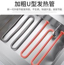 台式蒸wu头包子商用ui蒸气锅蒸汽机蒸包炉凉皮食堂自动上水。
