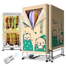 干衣机wu用可折叠(小)ui式加热器大功率干洗店衣服加大速干衣