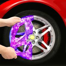 汽车轮wu改色膜可撕an膜磨砂黑车身手撕膜轮毂自喷膜车轮贴膜