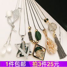 毛衣链wu长式202ng式百搭简约时尚水晶配饰项链大气韩国潮个性