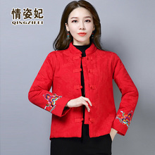 唐装(小)wu袄茶服冬季ka女装绣花加厚棉衣中国风棉麻加棉外套