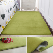 卧室床wu地垫子家用sb间满铺短毛绒客厅沙发地毯宿舍地板垫子