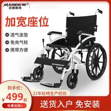 迈德斯wu轮椅轻便折sb残疾的便携轻旅行手推轻便轮椅车多功能