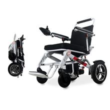 老年折wu代步车全自sb瘫痪残疾老的轻便智能(小)型便携电动轮椅