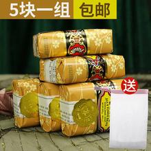 蜂花檀wu邮装125rf块组合装沐浴皂国货正宗上海官方旗舰