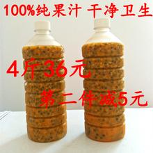 酱4斤 新鲜汁wu原浆 肉干ou无添加
