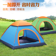 帐篷户wu3-4的全ou营露营账蓬2单的野外加厚防雨晒超轻便速开