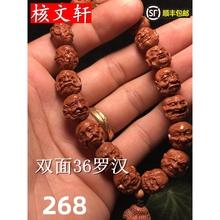秦岭野wu龙纹桃核双en 手工雕刻辟邪包邮新品