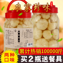 【安徽wu产】农家手n6糖醋泡大蒜头咸蒜酱蒜下饭甜蒜糖蒜