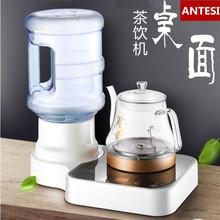 茶吧机wu你底部进水lk壶(小)型饮水机桌面台式台吧养生加热开水