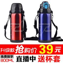户外旅wu幼儿园童3lk锈钢保温水杯壶大容量800ml带吸管防摔学生