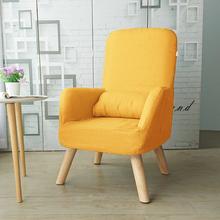 单的孕wu喂奶椅子哺lk背椅宝宝椅折叠日式可爱懒的椅