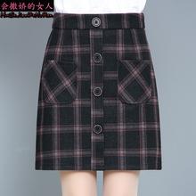 毛呢格wu裙半身裙女yu0秋冬式高腰复古a字包臀裙呢子短裙一步裙