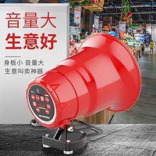 12-wu0V车载喇de叫卖地摊广告录音电三轮摩托汽车电瓶用