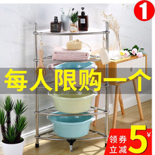 不锈钢wu脸盆架子浴de收纳架厨房卫生间落地置物架家用放盆架