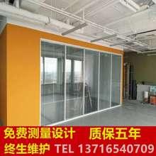 高隔断wu铝镁合金带de层钢化透明玻璃隔间隔音密封办公室隔墙