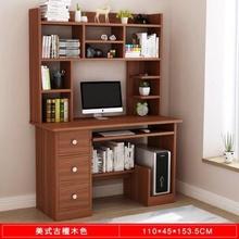书柜书wu一体带书架de电脑桌学生现代简易省空间宝宝组合男孩