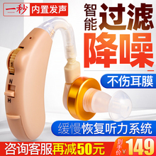无线隐wu老的专用耳de正品中老年轻聋哑的耳机gl