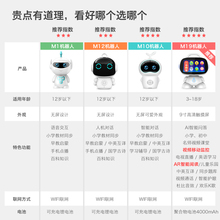 (小)叮郎wu能学习机器de学生男女益智玩具语音对话wifi高科技