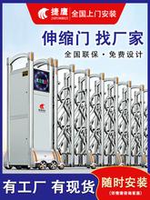 拉折叠wu铝合金电动de锈钢伸缩推家用自动(小)区工地收缩门