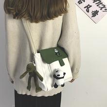 包女包wu021新式de百搭学生斜挎包女ins单肩可爱熊猫包