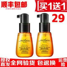 2瓶 wu洗魔香护发de卷发柔顺修复干枯毛躁烫染护理保湿