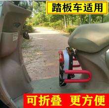 踏板车wu动车摩托车de全座椅前置可折叠宝宝车坐电瓶车(小)孩前
